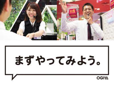 株式会社大木家