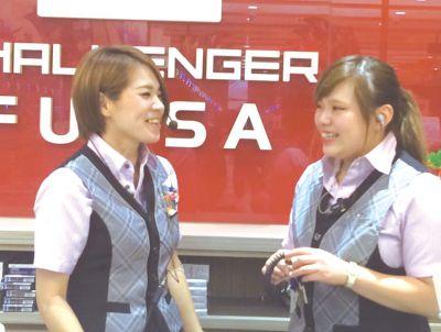株式会社徳川(チャレンジャーグループ)