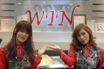WIN GROUP
