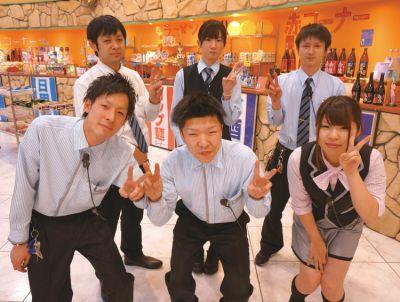 株式会社烏川商事(フレンド21グループ)