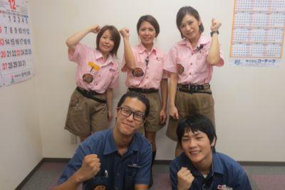 株式会社J・Park[A]