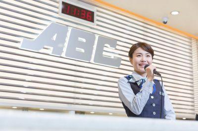 株式会社ABC